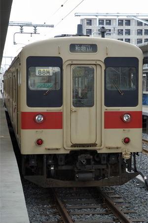 JR105系